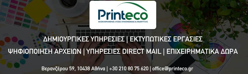 printeco_big_banner